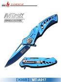 美國MTech 戰術折疊刀K06 MT A917