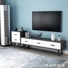 北歐電視櫃簡約現代 客廳家具茶幾電視櫃組合小戶型客廳 電視機櫃MBS 「時尚彩紅屋」