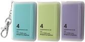 ◆免運費◆DigiStone 防震多功能4P記憶卡收納盒(4片裝)-三色藍綠紫 X1組(台灣製造!!)= 耐防震功能!!