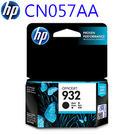 HP CN057AA #932黑色原廠墨水匣