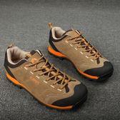 戶外男鞋登山徒步鞋真皮耐磨越野旅游鞋反毛皮潮 全館免運