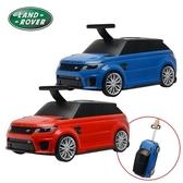 【南紡購物中心】英國【Land Rover】多功能嚕嚕車(共兩色)