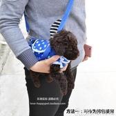 寵物背包手提包四腳寵物包外出便攜包泰迪出行狗包貓咪包挎包 歌莉婭
