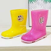 《7+1童鞋》Disney 米奇米妮 防水止滑雨靴 雨鞋 A777 黃色