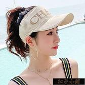 帽子女夏季空頂帽休閒韓版百搭新款防曬太陽帽鴨舌帽戶外遮陽