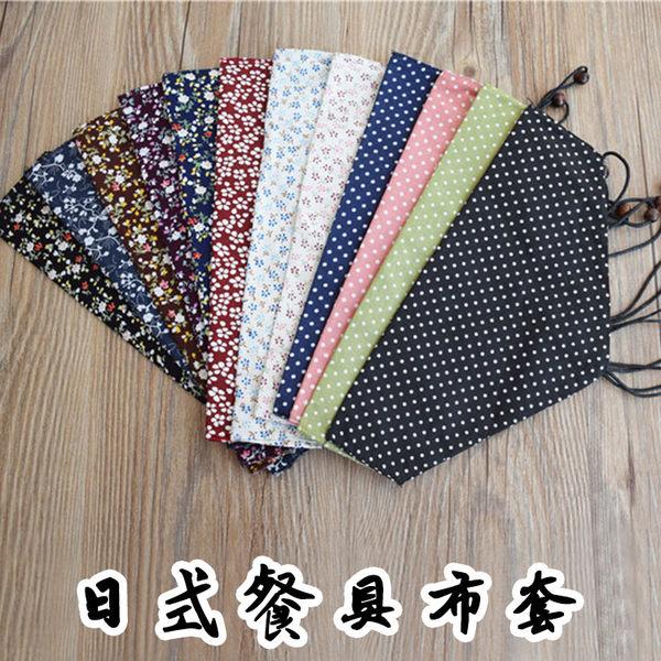 『蕾漫家』【B031】現貨-日式和風旅行環保餐具布袋 多款顏色棉麻學生餐具袋