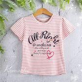 氣質珍珠拼字條紋短袖上衣(270332)★水娃娃時尚童裝★