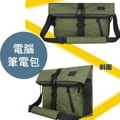 適用14 吋或以下電腦 卡提諾 自由人 單肩背系列 電腦包 筆電包 保護套 筆電套 側包