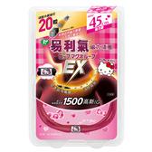 易利氣磁力項圈KITTY EX桃紅色45cm【康是美】