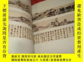 二手書博民逛書店中國北京文博苑首屆拍賣會罕見書畫Y25254 出版2012