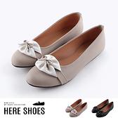 [Here Shoes]包鞋-MIT台灣製 皮質鞋面 簡約蝴蝶結造型 平底休閒鞋 娃娃鞋 OL通勤鞋-AN616