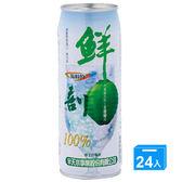 半天水鮮剖100%有料椰子汁520ml*24入【愛買】