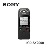 SONY ICD-SX2000 Hi-Res數位錄音筆 16GB (公司貨)