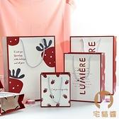 手提袋禮品袋迷你可愛手提生日紙質禮物包裝袋子【宅貓醬】