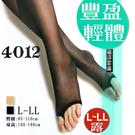 【衣襪酷】加大碼 豐盈輕體 露趾 露4012Toe Free 彈性絲襪 透膚/褲襪 蒂巴蕾