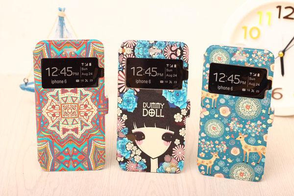 King*Shop~韓國彩繪開窗 蘋果iphone6 Plus 皮套  6Plus 手機套 6SPlus 卡通保護套殼 5.5吋