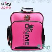 【南紡購物中心】【UnMe】多功能造型人體工學後書包/桃粉紅