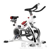 動感單車家用健身車帶音樂腳踏車跑步自行車室內運動健身器材igo  莉卡嚴選
