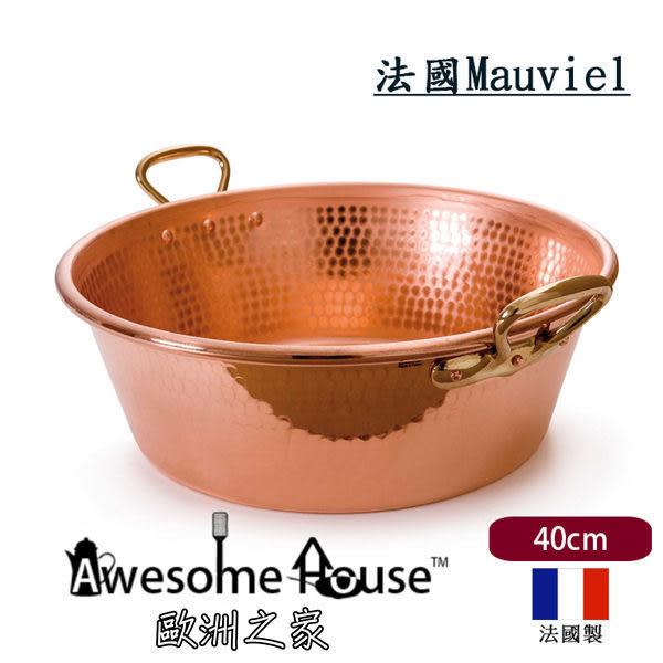 法國 Mauviel 銅鍋 雙耳 平底 槌痕 果醬 銅鍋 40cm #2193.40