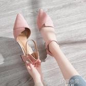 2019春夏季新款尖頭包頭仙女風涼鞋韓版百搭粗跟小清新高跟鞋女鞋  韓語空間