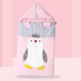 新生兒寶寶0-12個月嬰兒抱被睡袋兩用防踢被秋冬季純棉加厚款神器  布衣潮人