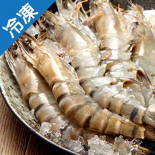 【鮮甜可口】草蝦6P/盒(300g±5%/盒)【愛買冷凍】