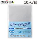 7折 HFPWP【10個/包】加厚 L夾文件套  PP環保無毒 底部超音波加強 台灣製 E310