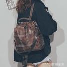 皮革後背包超火雙肩包女新款潮時尚港風復古軟皮百搭大容量背包書包 麥吉良品