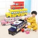 玩具收納箱 兒童可愛卡通零食儲物盒寶寶書...