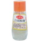 小菲力  白胡椒鹽  45g  罐裝...