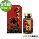【統欣生技】金瑪卡膠囊(90粒x4盒,共360粒)