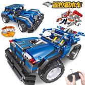 益智玩具 相容積木益智遙控車10男孩子12歲6兒童7小學生8電動9拼裝玩具 酷動3C