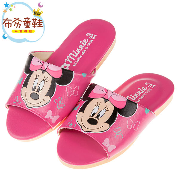 《布布童鞋》Disney迪士尼米妮桃色台灣製兒童室內拖鞋(18~22公分) [ Y7Z686H ]