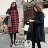 孕婦裝 MIMI別走【P52774】經典蘇格蘭 氣質磨毛格子長版襯衫 連身裙