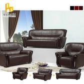 ASSARI-(黑)舒適雅致風格1+2+3人皮沙發