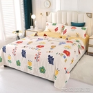 空調被 夏涼被 2021夏季新品絎縫被家紡棉質印花學生空調被床上用品