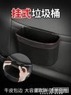 車載垃圾桶車內垃圾袋多功能車用垃圾桶掛式汽車用品置物桶收納盒『新佰數位屋』