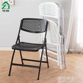 可折疊椅凳子靠背椅辦公室電腦椅便攜座椅培訓椅簡約會議接待椅子igo『潮流世家』