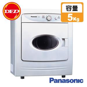 (0利率) Panasonic 烘衣機 國際牌 NH-50V 乾衣機 公司貨 落地式 NH-50V-H (淡瓷灰)