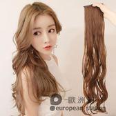 假髮片/女長捲髮一片式片長直髮隱形無痕u型「歐洲站」