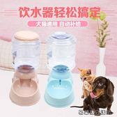 狗狗飲水器自動喂食器狗喝水器