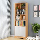 書櫃 書櫃書架簡約現代小書架落地簡易置物架臥室組合學生用桌上省空間【全館9折】