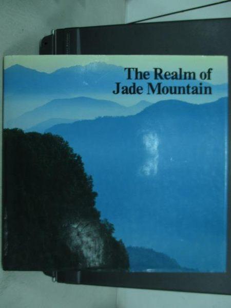 【書寶二手書T7/地理_QNX】The realm of jade mountain_1989_原價980