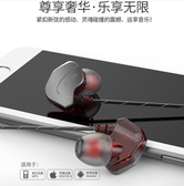 X6適用手機蘋果華為oppo小米vivo耳麥電腦女生韓版可愛男 凱斯盾