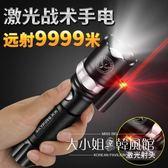 手電筒天火LED強光手電筒可充電超亮遠射5000多功能特種兵3000防水米-大小姐韓風館
