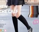 長筒襪子女小腿襪中筒純棉黑