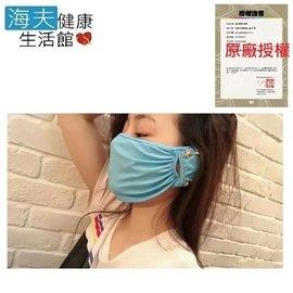【海夫健康生活館】HOII正式授權 SunSoul 后益 美膚 可愛 星星鉚釘口罩(大人款/小孩款)