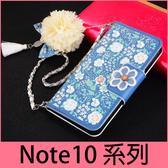 【萌萌噠】三星 Galaxy Note10 Note10+ 中國風茉莉花保護套 可插卡側翻皮套 磁扣 茉莉花掛飾手提殼