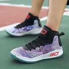 2020春季籃球鞋男高幫戰靴青年學生球鞋透氣跑步鞋運動鞋