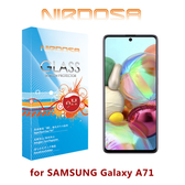 【愛瘋潮】NIRDOSA SAMSUNG Galaxy A71 9H 0.26mm 玻璃螢幕保護貼